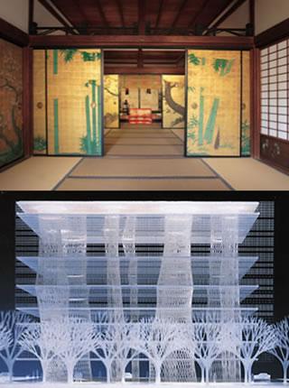 Japanese-style design