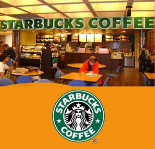 JPL Starbucks