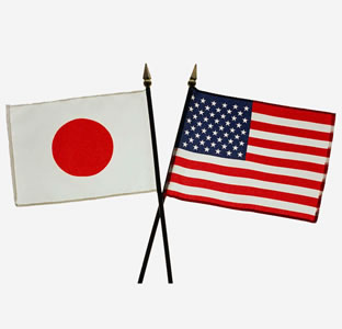 Japan and U.S. flags